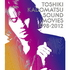 角松敏生/SOUND MOVIES 1998-2012(Blu-ray Disc)