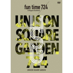 "UNISON SQUARE GARDEN/LIVE DVD 「UNISON SQUARE GARDEN LIVE SPECIAL ""fun time 724"" at Nippon Budokan 2015.7.24」"