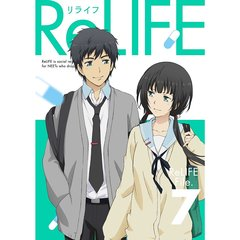ReLIFE 7 <完全生産限定版>(Blu-ray Disc)