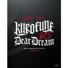 ドリフェス! presents BATTLE LIVE KUROFUNE vs DearDream<セブンネット限定特典2L判ブロマイド付き>(Blu-ray Disc)