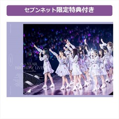 乃木坂46/8th YEAR BIRTHDAY LIVE Day4 DVD 通常盤<セブンネット限定特典:ライブ生写真Dセット(4枚)付き>(DVD)