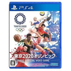 PS4 東京2020オリンピック The Official Video Game