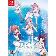 Nintendo Switch D.C.4~ダ・カーポ4~ 完全生産限定版