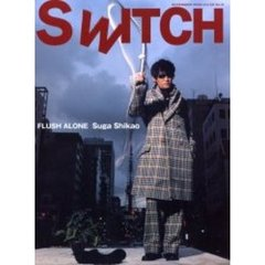 Switch Vol.18No.9 特集・スガシカオFLUSH ALONE