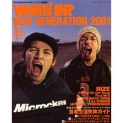 What's in?new generation 2001
