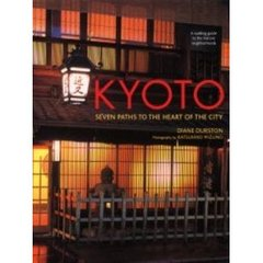京都 KYOTO Seven paths to the heart of the city