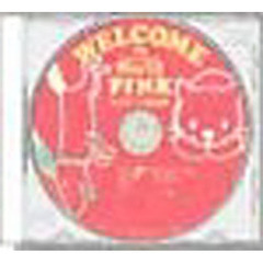 CD WELCOME PINK 生徒用