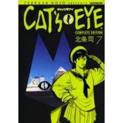 CAT'S・EYE COMPLETE EDITION 7