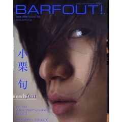 バァフアウト! Volume154(2008June) nowhere fast starring小栗旬