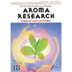 AROMA RESEARCH  18