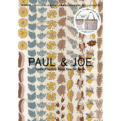 PAUL & JOE Ginza Flagship Shop Special Issue