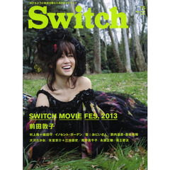Switch VOL.31NO.5(2013May.) 特集前田敦子 SWITCH MOVIE FES.2013