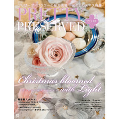 PRETTY PRESERVED VOL.36(2013秋号)