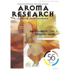 AROMA RESEARCH  56