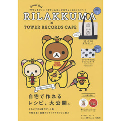RILAKKUMA×TOWER RECORDS CAFE Special Book