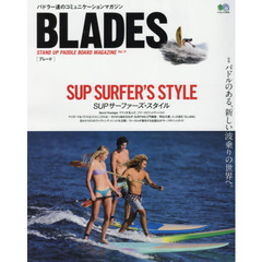 BLADES STAND UP PADDLE BOARD MAGAZINE Vol.11