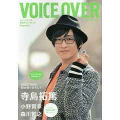 VOICE OVER   4