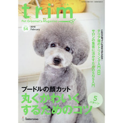 trim Pet Groomer's Magazine VOL54(2018February)