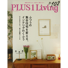 PLUS1 Living No102(2018Spring)