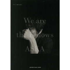 楽譜 ASKA-We are the F