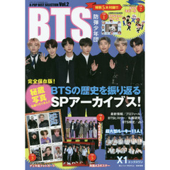 K-POP BEST SELECTION Vol.2 BTS〈防弾少年団〉