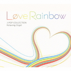 Love Rainbow~J-POPコレクション
