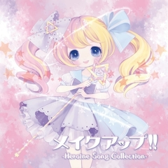メイクアップ!! -Heroine Song Collection-