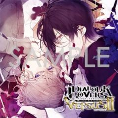 DIABOLIK LOVERS ドS吸血CD VERSUS II Vol.2 シュウ VS レイジ