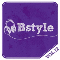 Bstyle vol.17