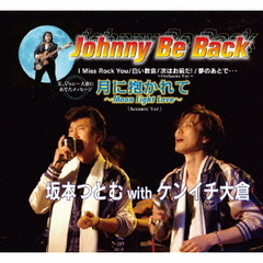 Johnny Be Back