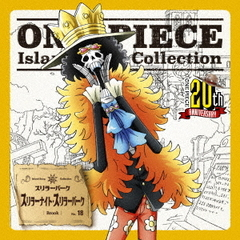 ONE PIECE Island Song Collection スリラーバーク「スリラーナイト・スリラーバーク」