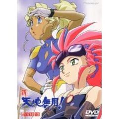 DVD Happy Price PAC<Pioneer Anime Collection>新・天地無用!TV 11-13