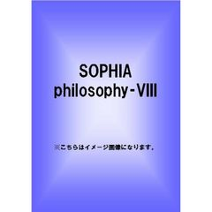SOPHIA/philosophy-VIII