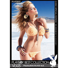 PLAYBOY BEST COLLECTION Vol.8/Playboyのネイキッドガールズ