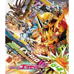 仮面ライダーエグゼイド Blu-ray COLLECTION 4(Blu-ray Disc)