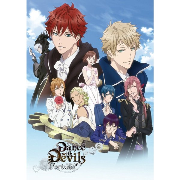 劇場版 「Dance with Devils -Fortuna-」