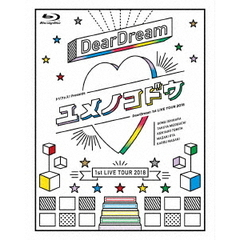 ドリフェス! presents DearDream 1st LIVE TOUR 2018 「ユメノコドウ」<セブンネット限定特典2L判ブロマイド付き>(Blu-ray Disc)