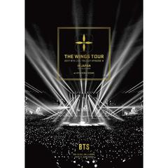 BTS (防弾少年団)/2017 BTS LIVE TRILOGY EPISODE III THE WINGS TOUR IN JAPAN ~SPECIAL EDITION~ at KYOCERA DOME 通常盤