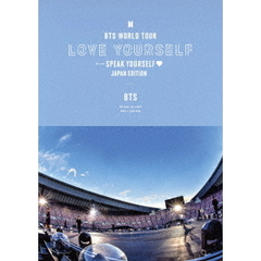 BTS/BTS WORLD TOUR 'LOVE YOURSELF: SPEAK YOURSELF' - JAPAN EDITION 通常盤(Blu-ray)