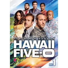HAWAII FIVE-0 シーズン 9 DVD-BOX Part 1(DVD)