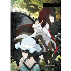 STEINS GATE ELITE 公式資料集 Deceive the World