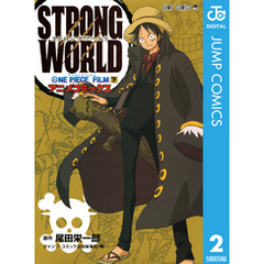 ONE PIECE FILM STRONG WORLD アニメコミックス 下