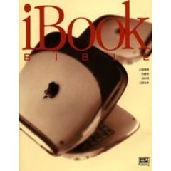 iBook bible