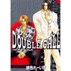 DOUBLE CALL   7
