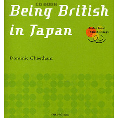 Being British in Japan(CD BOOK) (CDブック)