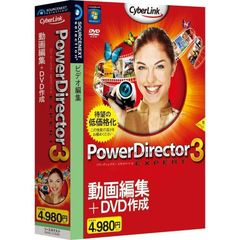 CD-ROM PowerDirect 3