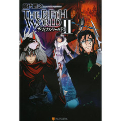 THE FIFTH WORLD 2