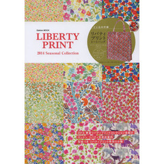 LIBERTY PRINT 2014Seasonal Collection