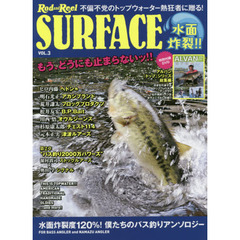 Rod and Reel SURFACE VOL.3