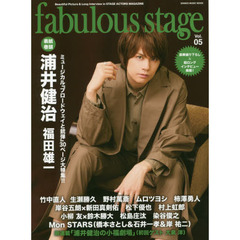 fabulous stage Beautiful Picture & Long Interview in STAGE ACTORS MAGAZINE Vol.05